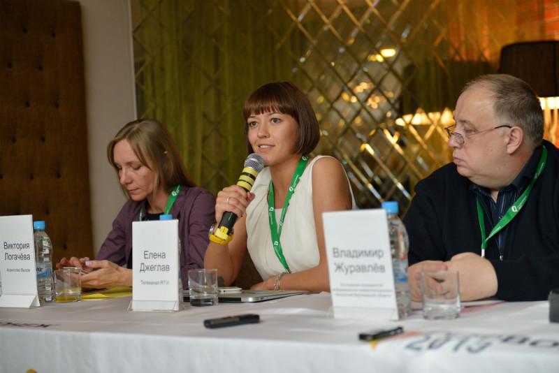 Пресс-конференция на открытии РИФ Воронеж