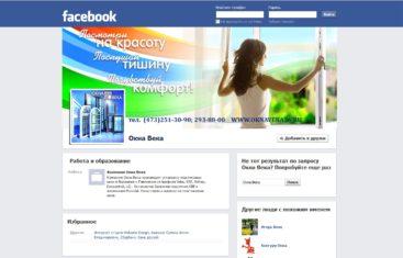 Создание обложки на FaceBook
