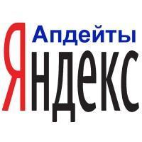 Зафиксирован апдейт тИЦ Яндекса; проверьте индекс цитирования своего сайта!