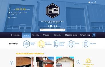 Разработка сайта НОВИЛЬСОН-СТРОЙ