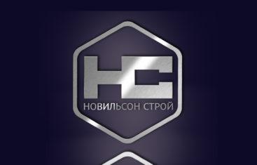 Разработка логотипа Новильсон-Строй