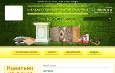 Разработка сайта Галерея керамики