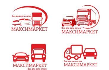 Создание логотипа МАКСИМАРКЕТ