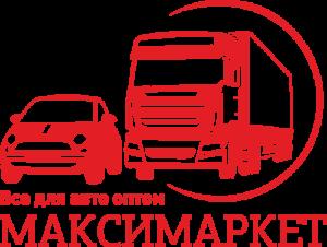 Компания МАКСИМАРКЕТ