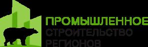 ПромСтройРегион